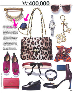 MARIE CLAIRE ACCESSORIES BOOK. 2014 FW